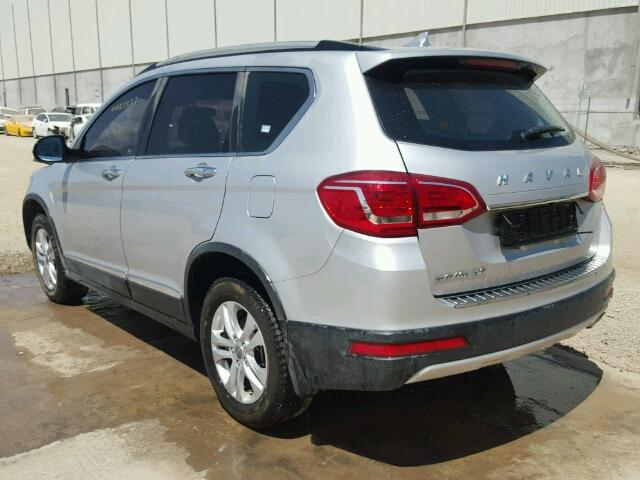 Haval Car Salvage